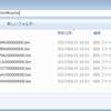 Basler pylon XMLファイルの行方?