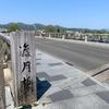 コロナ自粛解除のつかの間に、はんなり日帰り京都観光