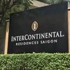 旅の羅針盤:IHG修行で初! InterContinental Residences Saigonに泊まってみました。 ※サービスドアパートメントにハマってしまいそうです。