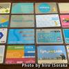 集めた交通系ICカード