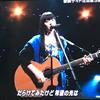 【動画】あいみょんがMステ(8月17日)に出演! マリーゴールド