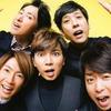 2017【ジャニーズ】シングルCD売上年間ランキングTOP10!