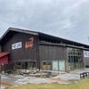鳥取 「かにっこ館」この水族館なんと無料なんです!