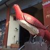 不死鳥フェニックス〜真紅の怪鳥が目印のカフェ〜【REDMUD COFFEE】