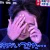 めざましテレビ~大野智×知念侑李 忍びの国インタビュー~