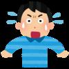【貯金体質】通帳の残高がマイナスになるときの注意点と対処法。