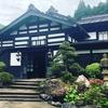 お宿を愛してやまない営業アシスタントが行く。「新潟の豪農屋敷」で過ごす、まったり休日のすすめ。