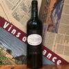 #153 V2006 Madiran, Ch. Bouscasse Vieilles Vignes<マディラン、シャトー・ブスカッセ・ヴィエイユ・ヴィーニュ>¥6,000
