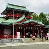 【御朱印】東京都 富岡八幡宮へ参拝・そういえば事件あったっけ