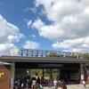 天王寺動物園とオシャレなお店が沢山のてんしば