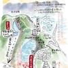 秦野の池窪(神奈川県秦野)