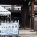 【京都】京都に金閣、銀閣に続く『銅閣』が存在する、「○」か「×」か? ~大雲院・祇園閣