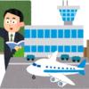日本航空高等学校石川について