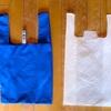 エコバッグのおすすめは絶対コレ!MOTTERU「クルリト デイリーバッグ」はレジ袋サイズで超使いやすいよ!