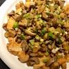 鶏むね肉と平茸たっぷり中華風ソース。作り方・レシピ。