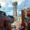 和歌山大阪12 串カツどて焼きエキスポカフェ(閉店)