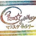 MasuStar.Gallery