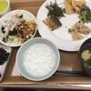 8/3 静岡 東京 晴れ 暑い