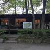 子供とキャンプ〜夏休み!おしゃれキャンプ場べるが(verga)へ行ってみました。