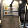 【シニアトラベラーAFビジネスクラス搭乗記復路編】シニアトラベラー、スペインへ行く(その5)