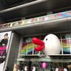 スタジオ観覧に参加しました☆カンテレ「ウラマヨ!」その1