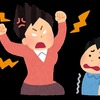 【3歳のイヤイヤ期】子どもへのイライラにどう対処する?~夫婦の会話は解決への第一歩~