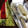京都 祇園ちご餅頂きました。