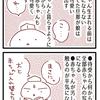 【犬マンガ】育児と育犬の共通点(犬の飼い主さんの呼び方)