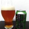 デッドポニークラブが西海岸美味い - 英国産クラフトビール