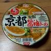 麺ニッポン from Japan