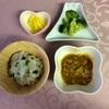 お野菜からの離乳食  [133日目  カブとケールのお粥]