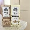 韓国で甘くない豆乳を発見!