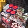 【企画力】スーパーの店頭をメディアとする