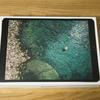 iPad Pro 10.5インチ Wi-Fi+Cellularが最高に素晴らしい