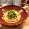 【今週のラーメン1969】 金蠍 (東京・神谷町) 汁なし金胡麻担担麺 2辛+小ライス
