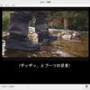 「おこ助Community」を使い映像に字幕を付与する
