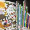 日本語の絵本あり。新竹文化局図書館(圖書館)