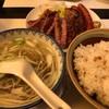 仙台 牛タンとゆでたん