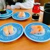 1日1ブログ その240:くら寿司×刀剣乱舞