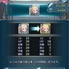 ノノ姉さん40凸計画…始動!