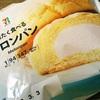 セブンイレブンの「冷たく食べるメロンパン」の巻