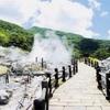 九州在住の私がおススメする心までポカポカになる九州の温泉5選