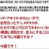 【恋愛教材】『スーパー会話テンプレート』(小橋しゅん)のネタバレとレビュー