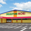 「ドラッグストアモリ」は「au PAY」と節約情報でお得にお買い物!