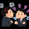大人の発達障がいって何?【発達障がい 学習塾】ふぉるすりーる活動ブログ 2020/1/12②