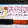 ねこ日記(1/10~1/12) #万年筆 #ねこ #ほぼ日手帳 #日記