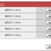 RTX810とiPhone5s(iOS7)にて、L2TP/IPsecでVPN接続。
