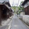 竹内街道とワインを訪ねる旅『壺井八幡宮』