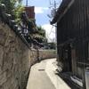 【小豆島】迷路のまちでアート巡り!