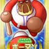 【サクセス・パワプロ2020】ボーマン・バンガード(外野手)①【パワナンバー・画像ファイル】